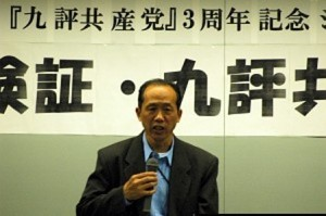 Xia Yifan är expert på sociala frågor i Kina och medlem i den japanska grenen av Förbundet för ett demokratiskt Kina.